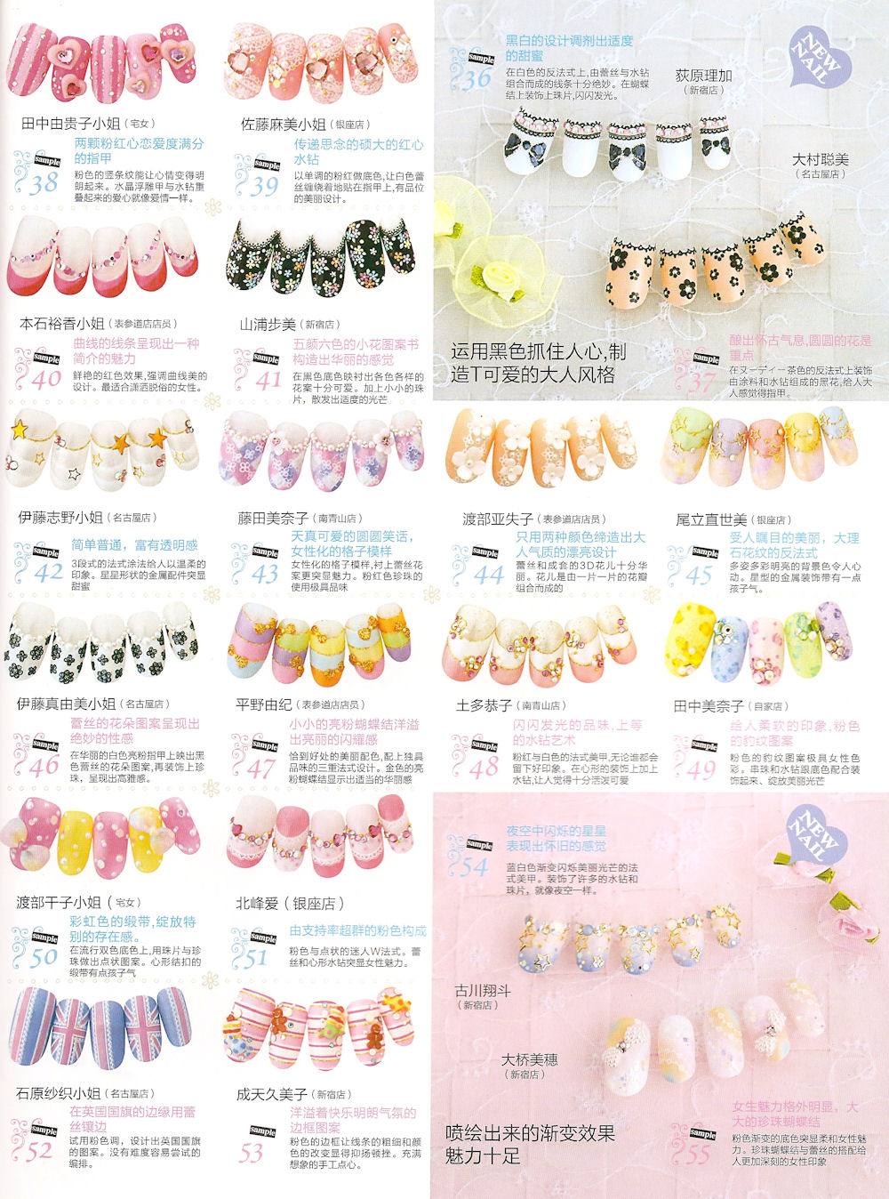 Fancy Nail Art Designs With Nail Art Gems Esthers Nail Corner