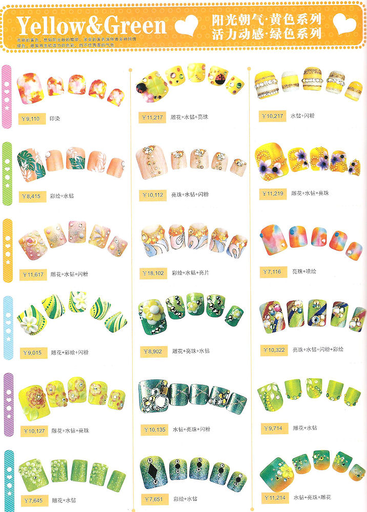 yellow green nail art designs